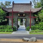 Entrance to the Japanese Gardens